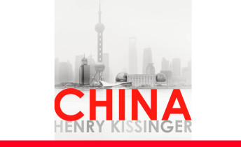 comercio , china , sinocentrismo , Henry Kissinger ,